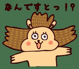 Squishy Squirrel sticker #5026241