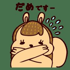 Squishy Squirrel sticker #5026247
