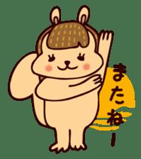 Squishy Squirrel sticker #5026257