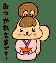 Squishy Squirrel sticker #5026258