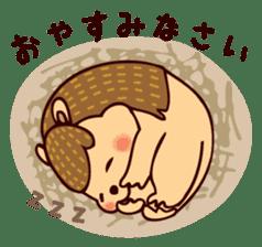 Squishy Squirrel sticker #5026268