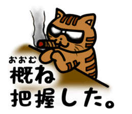 dandy and hardboiled cat sticker #5027510