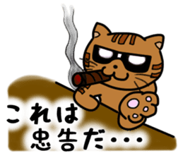 dandy and hardboiled cat sticker #5027516