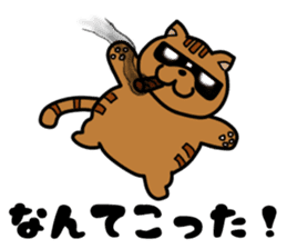 dandy and hardboiled cat sticker #5027519