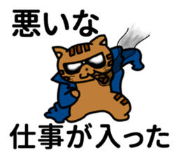 dandy and hardboiled cat sticker #5027520