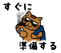 dandy and hardboiled cat sticker #5027522