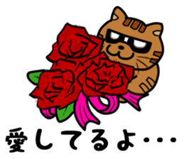 dandy and hardboiled cat sticker #5027527