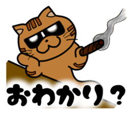 dandy and hardboiled cat sticker #5027528