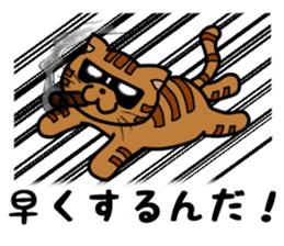 dandy and hardboiled cat sticker #5027529