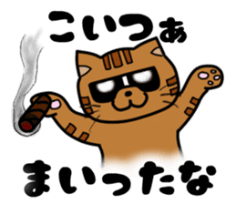 dandy and hardboiled cat sticker #5027530