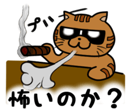 dandy and hardboiled cat sticker #5027534