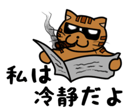 dandy and hardboiled cat sticker #5027535