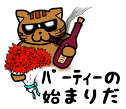 dandy and hardboiled cat sticker #5027537