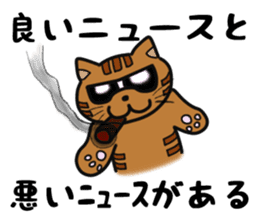 dandy and hardboiled cat sticker #5027539