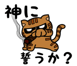 dandy and hardboiled cat sticker #5027541