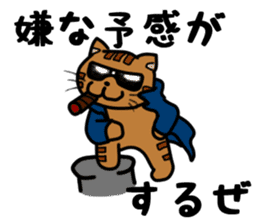 dandy and hardboiled cat sticker #5027547
