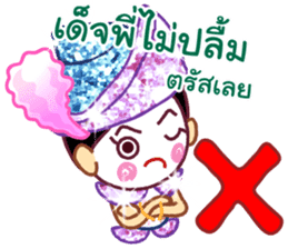 Likeh - Thai adorable sticker set sticker #5035073