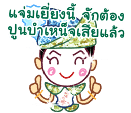 Likeh - Thai adorable sticker set sticker #5035074