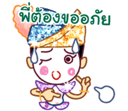 Likeh - Thai adorable sticker set sticker #5035075
