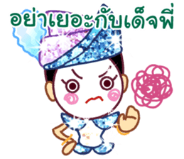 Likeh - Thai adorable sticker set sticker #5035076