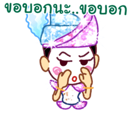 Likeh - Thai adorable sticker set sticker #5035079
