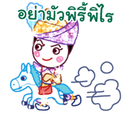 Likeh - Thai adorable sticker set sticker #5035080