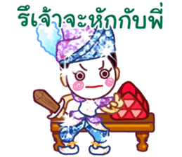 Likeh - Thai adorable sticker set sticker #5035081