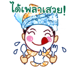 Likeh - Thai adorable sticker set sticker #5035082