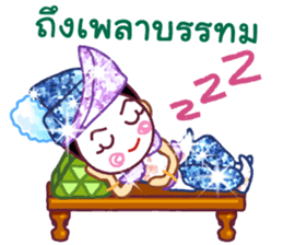 Likeh - Thai adorable sticker set sticker #5035083