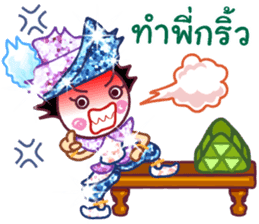 Likeh - Thai adorable sticker set sticker #5035084