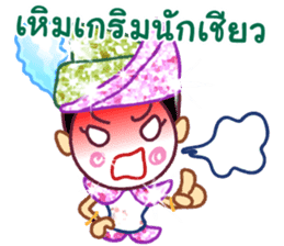 Likeh - Thai adorable sticker set sticker #5035085