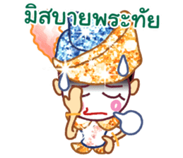 Likeh - Thai adorable sticker set sticker #5035091