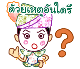 Likeh - Thai adorable sticker set sticker #5035092