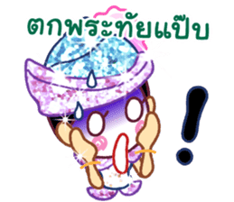 Likeh - Thai adorable sticker set sticker #5035095