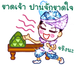Likeh - Thai adorable sticker set sticker #5035098