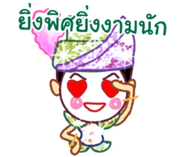 Likeh - Thai adorable sticker set sticker #5035099