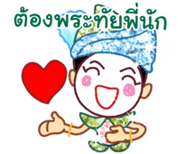 Likeh - Thai adorable sticker set sticker #5035100