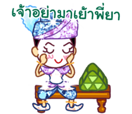 Likeh - Thai adorable sticker set sticker #5035101