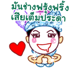 Likeh - Thai adorable sticker set sticker #5035102