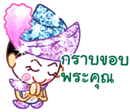 Likeh - Thai adorable sticker set sticker #5035103