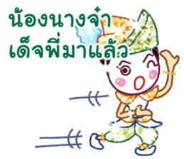 Likeh - Thai adorable sticker set sticker #5035104