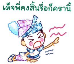 Likeh - Thai adorable sticker set sticker #5035105