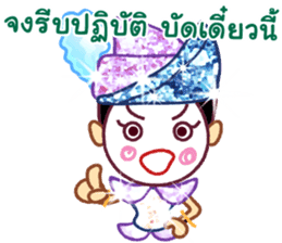 Likeh - Thai adorable sticker set sticker #5035107