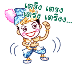 Likeh - Thai adorable sticker set sticker #5035109
