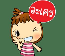 Saimai & Chao-guay sticker #5035350