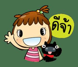 Saimai & Chao-guay sticker #5035358