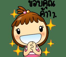 Saimai & Chao-guay sticker #5035360