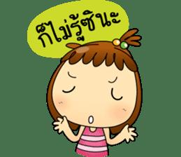 Saimai & Chao-guay sticker #5035361