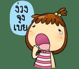 Saimai & Chao-guay sticker #5035362