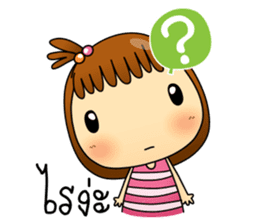 Saimai & Chao-guay sticker #5035363